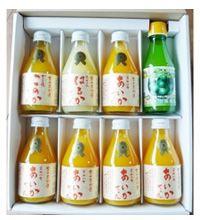 ストレート果汁 みかんジュース 小びん(180ml) ...