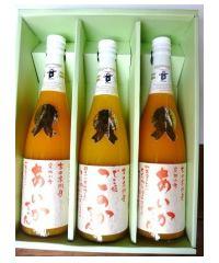 ストレート果汁 みかんジュース 大びん(600ml) ...